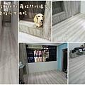 浮雕系列-薩拉門托橡木-板橋-超耐磨木地板-強化超耐磨 (10).jpg