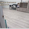 浮雕系列-薩拉門托橡木-板橋-超耐磨木地板-強化超耐磨 (8).jpg