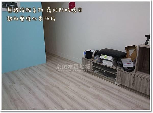 浮雕系列-薩拉門托橡木-板橋-超耐磨木地板-強化超耐磨 (13).jpg