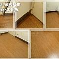 倒角系列-經典紅橡-中山區 超耐磨木地板 (4).jpg