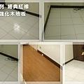 倒角系列-經典紅橡-中山區 超耐磨木地板 (5).jpg