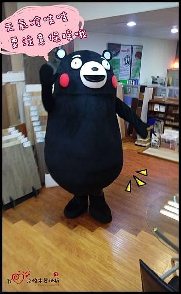 熊本熊到京峻 (31).jpg