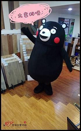 熊本熊到京峻 (30).jpg