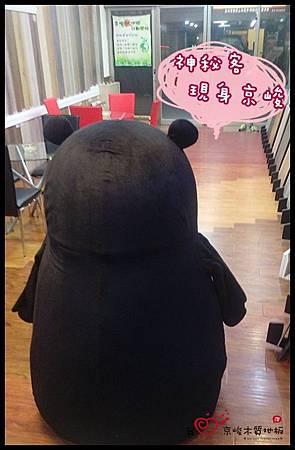 熊本熊到京峻 (1).jpg
