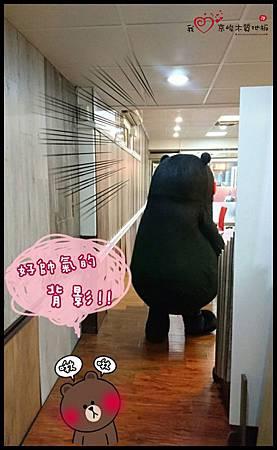 熊本熊到京峻 (2).jpg