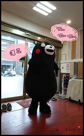 熊本熊到京峻 (9).JPG