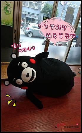 熊本熊到京峻 (10).JPG