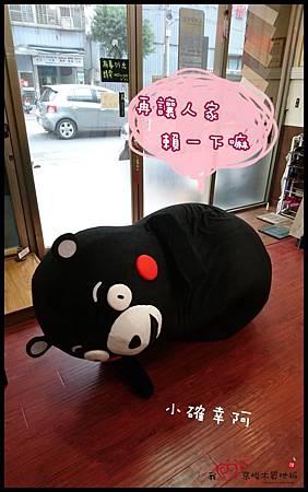 熊本熊到京峻 (12).JPG