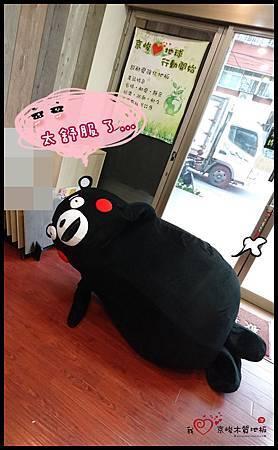 熊本熊到京峻 (11).JPG