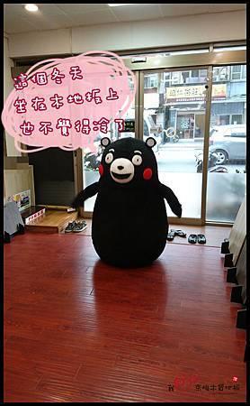 熊本熊到京峻 (14).JPG