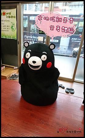 熊本熊到京峻 (13).JPG