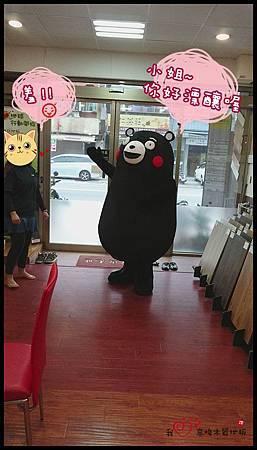 熊本熊到京峻 (15).jpg