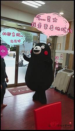 熊本熊到京峻 (16).jpg
