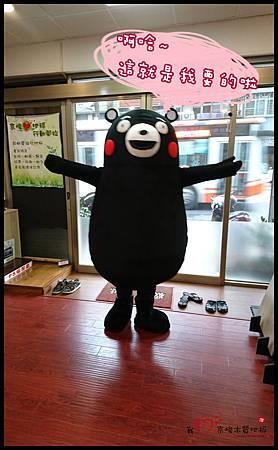 熊本熊到京峻 (22).JPG