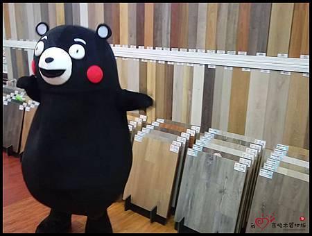 熊本熊到京峻 (25).jpg