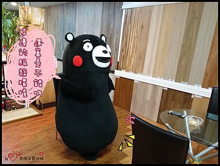 熊本熊到京峻 (23).JPG