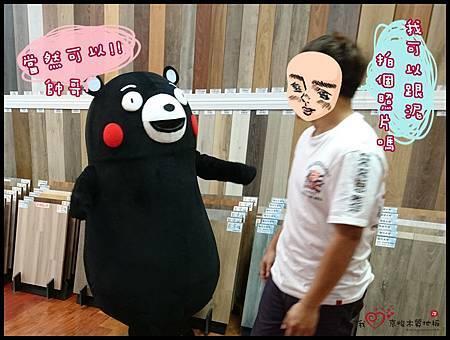 熊本熊到京峻 (26).JPG