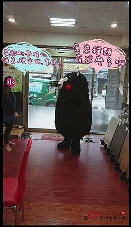 熊本熊到京峻 (17).jpg