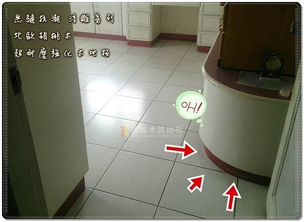 無縫抗潮 浮雕系列-北歐胡桃木-土城-超耐磨木地板 (4).jpg