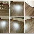 無縫抗潮 浮雕系列-北歐胡桃木-土城-超耐磨木地板 (13).jpg