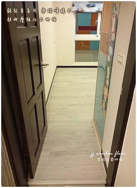 鋸紋星系列 雪格峰橡木 -兒童房 超耐磨木地板 (3).jpg