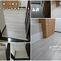 無縫抗潮 浮雕系列-田園淺岑木 超耐磨木地板 次臥2 (2).jpg
