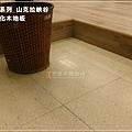 無縫抗潮 山克拉峽谷 超耐磨木地板 木柵 (8).jpg