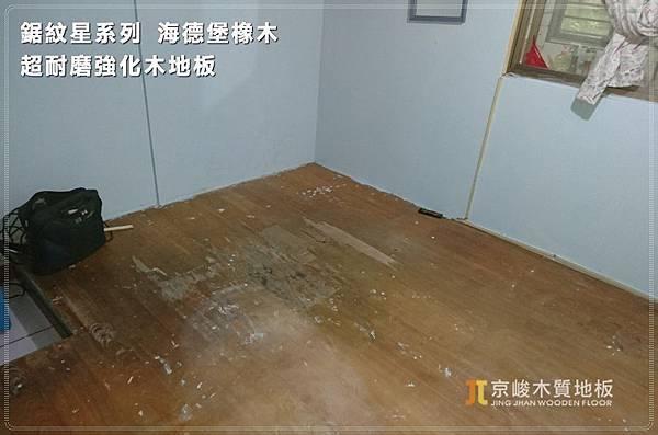 鋸紋星系列-海德堡橡木 超耐磨木地板 (2).jpg