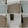 無縫抗潮 浮雕系列 農莊橡木 超耐磨木地板 (1).jpg