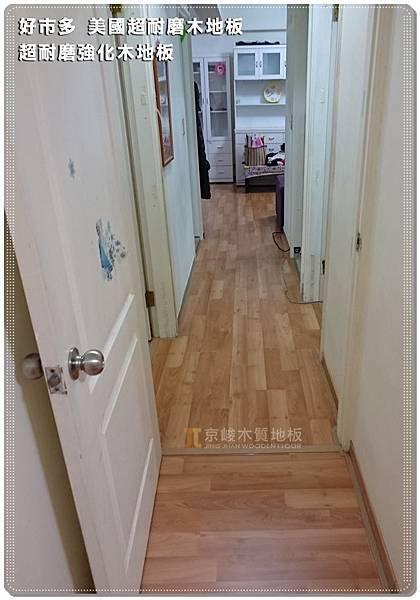 好市多美國超耐磨木地板 (2).jpg