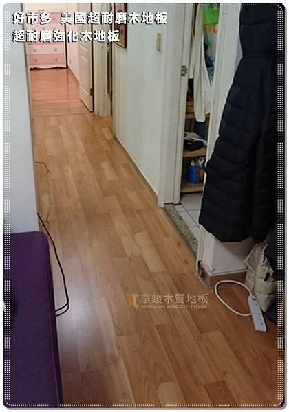 好市多美國超耐磨木地板 (3).jpg
