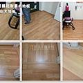 好市多美國超耐磨木地板 (10).jpg