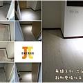 無縫系列-洗白橡木--蘆洲-超耐磨木地板 (7).jpg