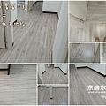 無縫抗潮-馬爾墨柚木-超耐磨木地板-收邊.jpg