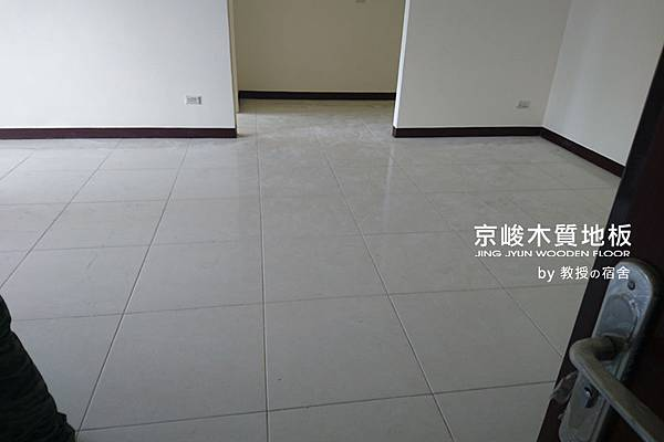 無縫抗潮-馬爾墨柚木-超耐磨木地板-施工1.jpg