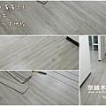 無縫抗潮-馬爾墨柚木-超耐磨木地板-施工2.jpg