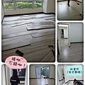 無縫抗潮-馬爾墨柚木-超耐磨木地板-施工4.jpg