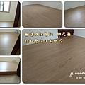 無縫雅致-維尼熊-超耐磨木地板 (2).jpg