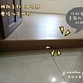 無縫雅致-維尼熊-超耐磨木地板 (11).JPG