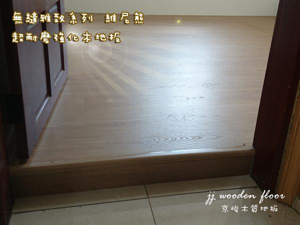 無縫雅致-維尼熊-超耐磨木地板 (13).JPG