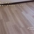 無縫抗潮-北歐淺胡桃木 超耐磨木地板 (6).jpg
