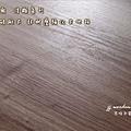 無縫抗潮-北歐淺胡桃木 超耐磨木地板 (3).jpg