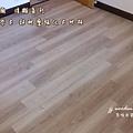 無縫抗潮-北歐淺胡桃木 超耐磨木地板 (4).jpg