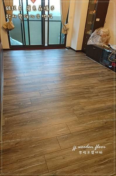 鋸紋星-薩克森橡木-新莊-超耐磨地板 (8).jpg