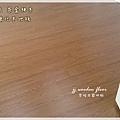 印象日出-茶金柚木-超耐磨地板-樹林 (6).jpg