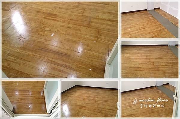 印象日出-茶金柚木-超耐磨地板-樹林 (4).jpg
