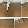 印象日出-茶金柚木-超耐磨地板-樹林 (1).jpg