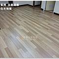 無縫簡約-北美淺橡-超耐磨木地板-土城 (8).jpg