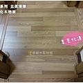 無縫簡約-北美淺橡-超耐磨木地板-土城 (9).jpg