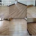 無縫簡約-北美淺橡-超耐磨木地板-土城 (11).jpg